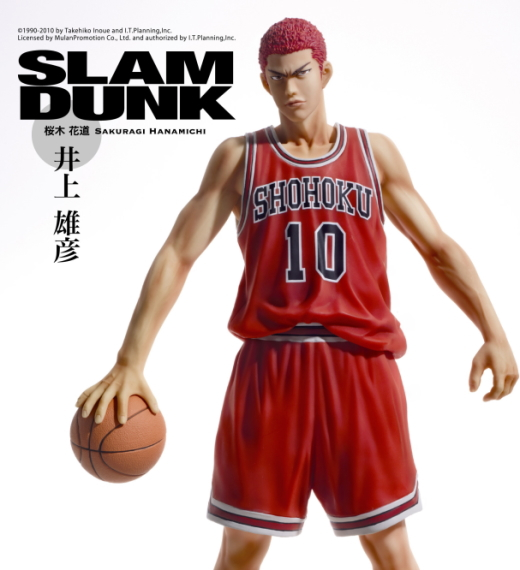 [TK Holdings] The Spirit Collection Slam Dunk